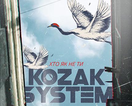 Kozak System підігрівають цікавість до майбутнього альбому
