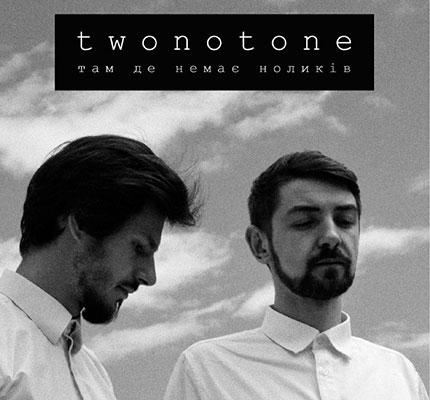 Чернівецький Twonotone та їх дебютний ЕР